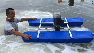 Circumferential Aeration Aerator --VIDEO