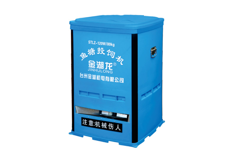 Plastic Automatic Fish Feeder Machine